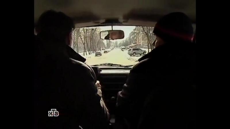 Возвращение мухтара 3 сезон 89 серия Супружеский долг