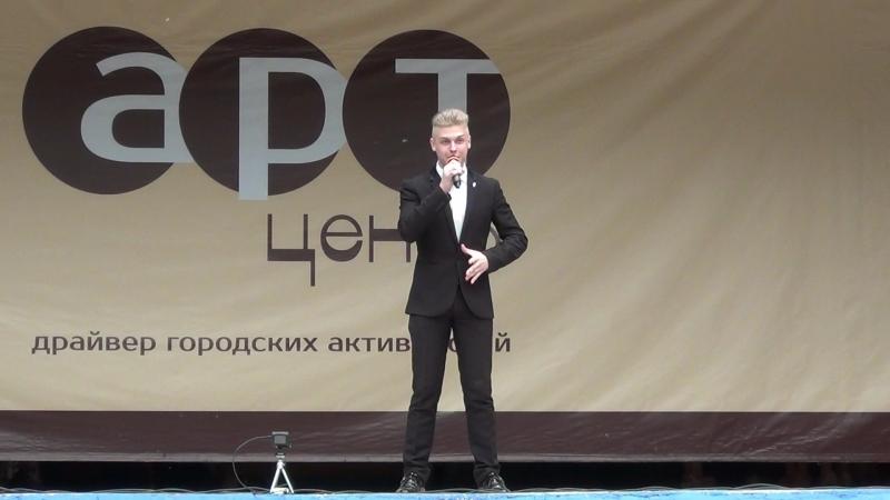 Фестиваль Россия Молодая Е. Ильичев