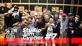 Studio Jam Cypher #7 Moscow Edition( ОУ74,Tumaniyo(Hajime), 420.Production,Pra (Killa'gramm)