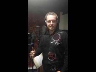 Руслан Кожокин-запись новой песни.