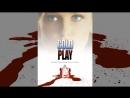 Холодная игра (2008) Триллер / Одно убийство. Двое подозреваемых.