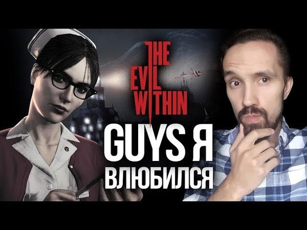 ТАТЬЯНА ИЛИ АНА 💋 The Evil Within 3