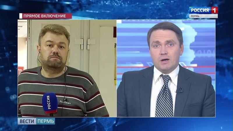 В Перми работает мобильная площадка ГТО
