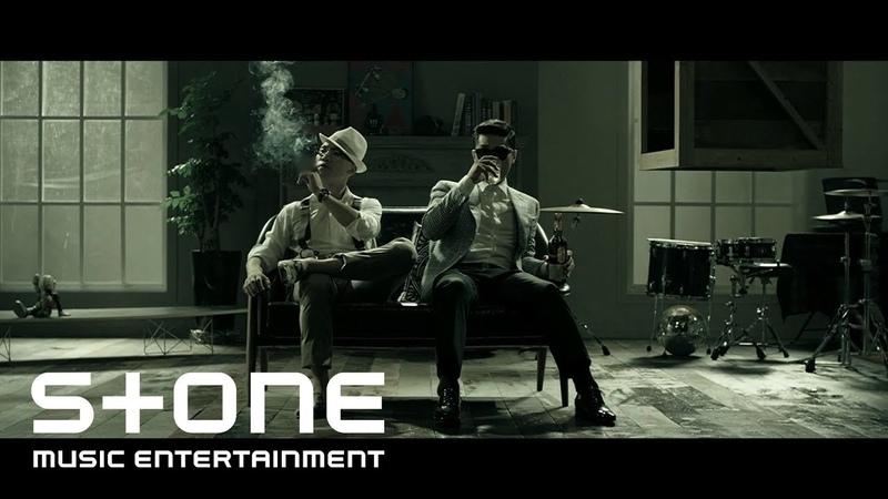 다이나믹 듀오 (Dynamic Duo) - 날개뼈 (Hot Wings) (Feat. 효린 (HYOLYN) of Sistar) MV