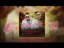 Envuelta Baby Rasta y Gringo Audio Cover