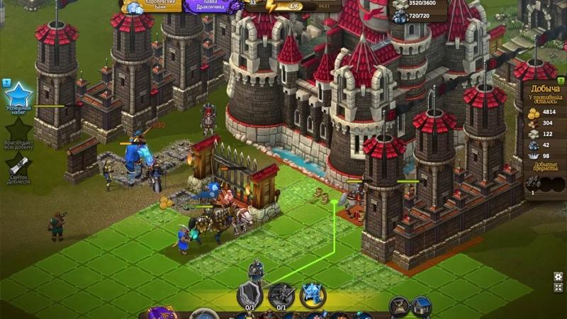 Рыцари: Битва Героев №4: Обзор нового донат юнита Демон