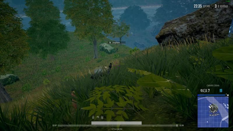 PLAYERUNKNOWNS BATTLEGROUNDS 2018.11.20 - 21.21.06.01