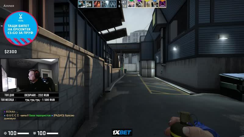 CS:GO - BOT S*KA