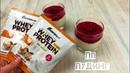 Нежнейший белковый пудинг крем-брюле, рецепт   Bombbar