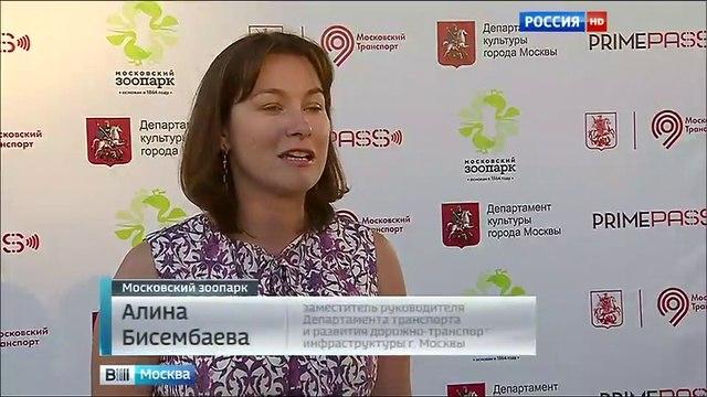 Вести-Москва • Вести-Москва. Эфир от 13.08.2015 (11:35)