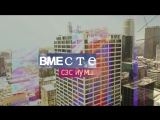 NK _ НАСТЯ КАМЕНСКИХ - LOMALA [LYRIC VIDEO]_Full-HD.mp4