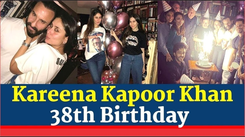 Kareena Kapoor's 38th Birthday Bash | Saif Ali Khan | Babita | Taimur Ali Khan