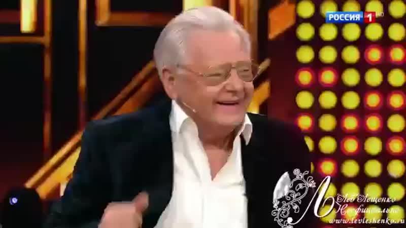 ЛЕВ ЛЕЩЕНКО 'ЗЕРКАЛО'.mp4