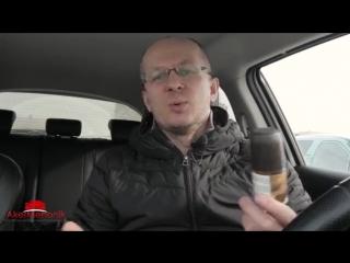 Ароматизаторы в машине