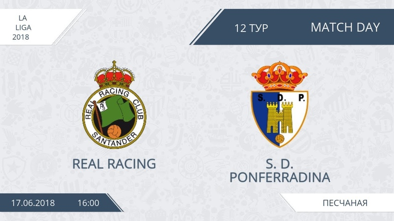 AFL18. Spain. Primera. Day 12. Real Racing - S.D. Ponferradina.
