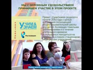 Наш любимый проект. #аринашарапова #артмедиаобразование #ростелеком #artmediaobrazovanie #arinasharapova1tv @Rostelekom_News #ar