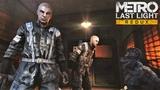 Metro Last Light Redux - Артем и Павел Морозов совершают побег из концлагеря