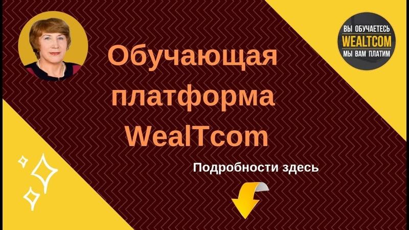 Wealtcom.comref=0118ZTu=1