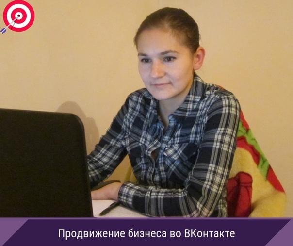 💜Как можно продвигать бизнес во ВКонтакте? 💜Продвижение состоит из н