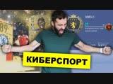 ЛУЧШАЯ ВИКЕНД ЛИГА И ЛУЧШИЕ ПАКИ!