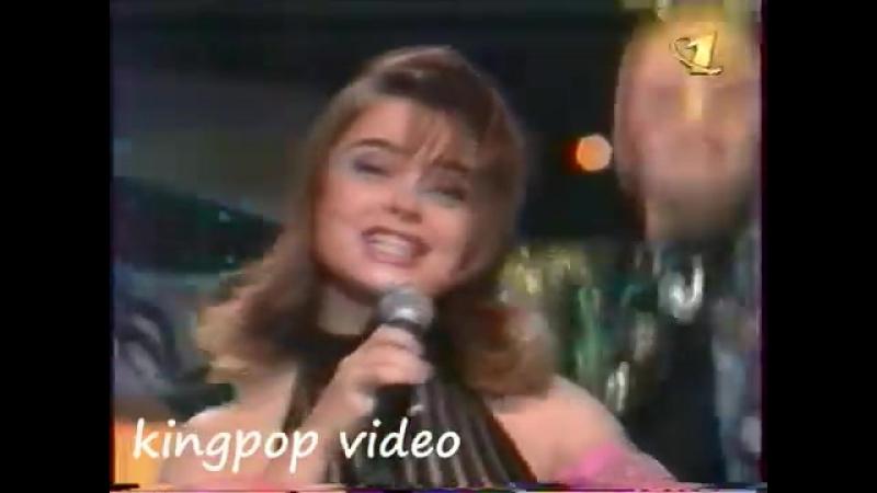 Наташа Королева - Маленькая страна песня года 96 финал