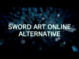 Sword Art Online Alternative Gun Gale Online трейлер