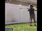 Вот как надо мыть забор
