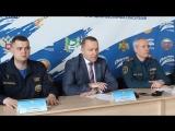 Пресс-конференция в Главном управлении МЧС России по курганской области о предстоящем слете