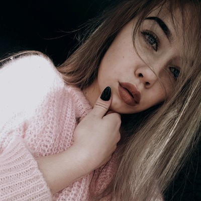 Анастасия Есенина