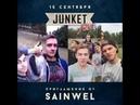 Приглашение от Sainwel на Junket Fest