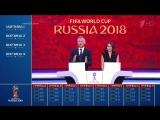 Футбол. Чемпионат Мира 2018 / Жеребьёвка группового этапа 2017