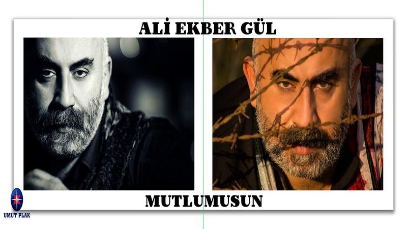 Ağlatan Süper Dertli Türkü - Mutlumusun Ali Ekber Gül