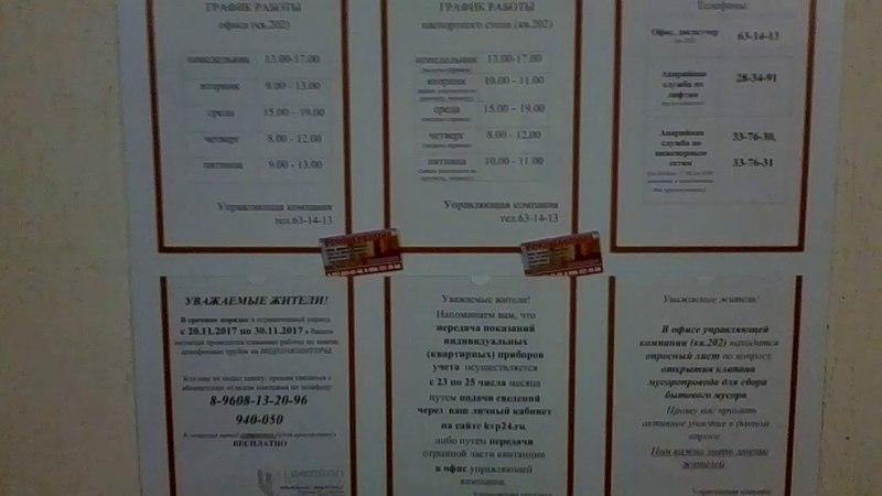 Обзор новостройки от ЖК НИВА Тольятти Калмыцская 37 часть 1