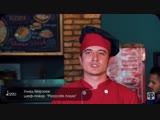 Пицца «Стейк Стромболе» от пиццерии