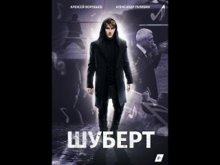 АНОНС 5 и 6 серии психологической драмы Алексей Воробьев в главной роли
