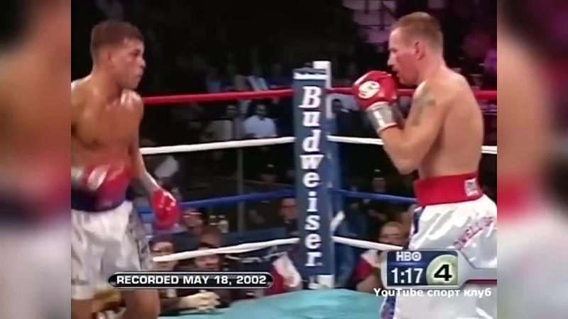 Артуро Гатти Микки Уорд 1 бой ком Гендлин с 3 по 10 рауунды Arturo Gatti vs Micky Ward I