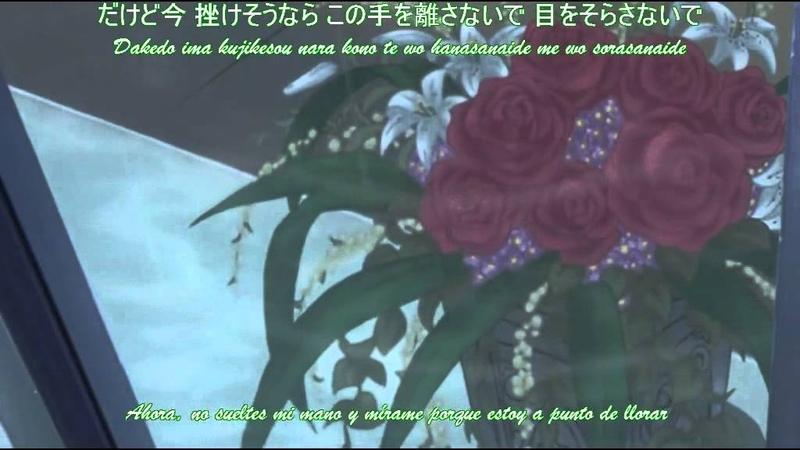 AMV Soredemo Sekai Wa Utsukushii Ending Full Sub español Romaji Kanji