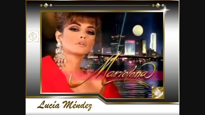 Luсia Mendez - Se Acabo (Marielena)