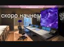 Игорь Некрасов - live