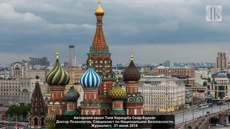 659* Жителей Петербурга и Москвы собираются переселить в регионы