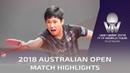 Tomokazu Harimoto vs Chen Chien-An   2018 Australian Open Highlights (R32)