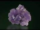 Драгоценные камни и минералы Апатит