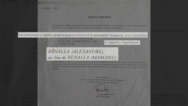 Alexandre n'est en réalité pas le vrai prénom de Benalla