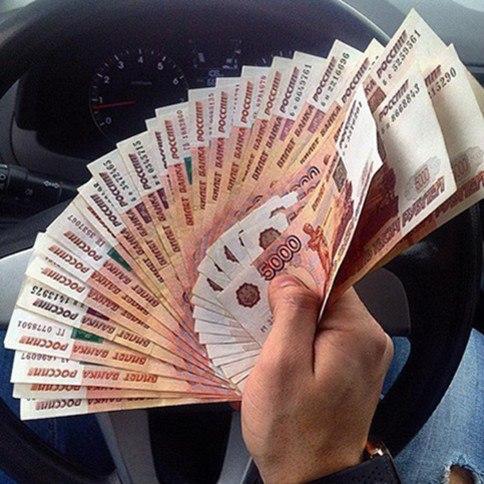 Привлеките удачу и деньги в свою жизнь! Забудьте о неудачах и долгах!