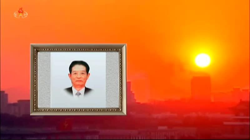 영생하는 우리 당의 혁명전우들 -당중앙위원회 제1부부장이였던 리제강-
