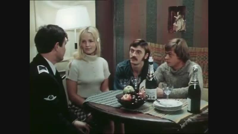 Старший сын (1975) 2 серия