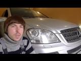 Ремонт фар Mercedes-Benz ML 350, установка Hella 3R