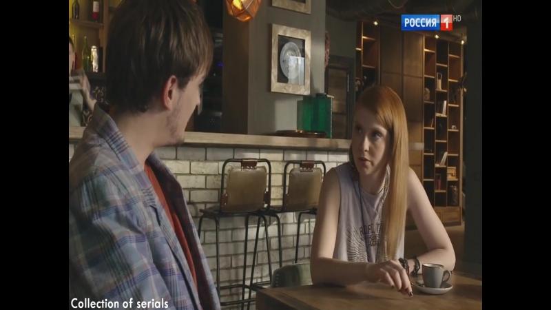 АсяФил  1x21  Да,Филипп,она хорошая,совет вам да любовь