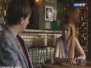 АсяФил1x21Да,Филипп,она хорошая,совет вам да любовь