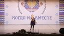 Валиахметова Амина 7 лет Видишь себя нарисованным в лодке